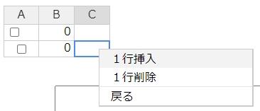 f:id:posturan:20210803112710j:plain