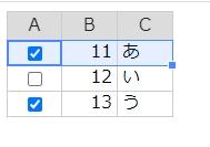 f:id:posturan:20210803114523j:plain