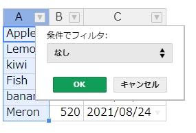 f:id:posturan:20210815140206j:plain