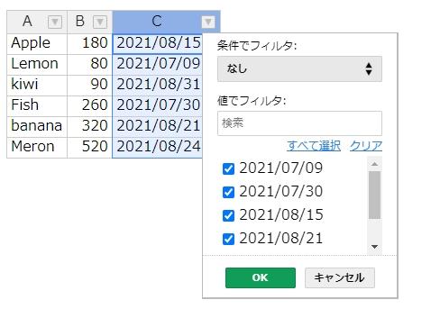 f:id:posturan:20210816223657j:plain
