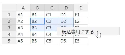 f:id:posturan:20210901094353j:plain