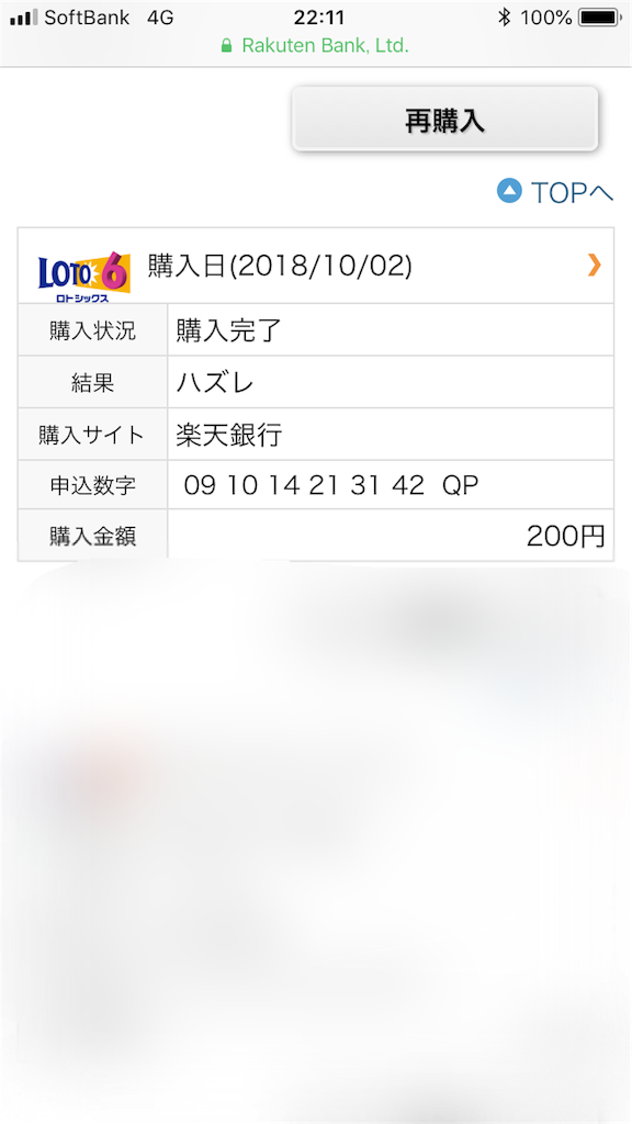 f:id:potato1563608:20181004221437p:image