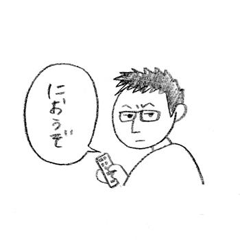 f:id:poteharibo:20150925122329j:plain
