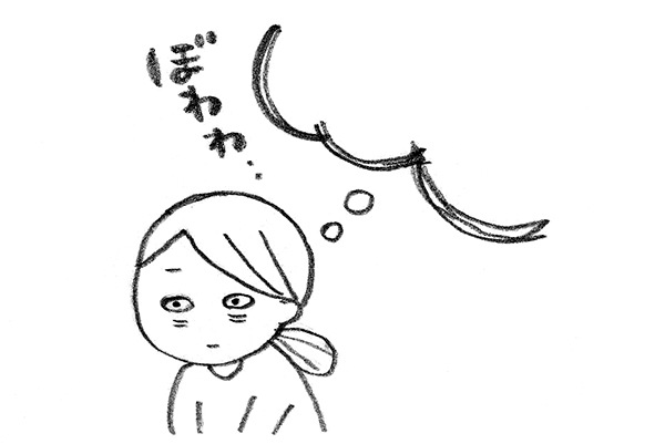 f:id:poteharibo:20161212224302j:plain