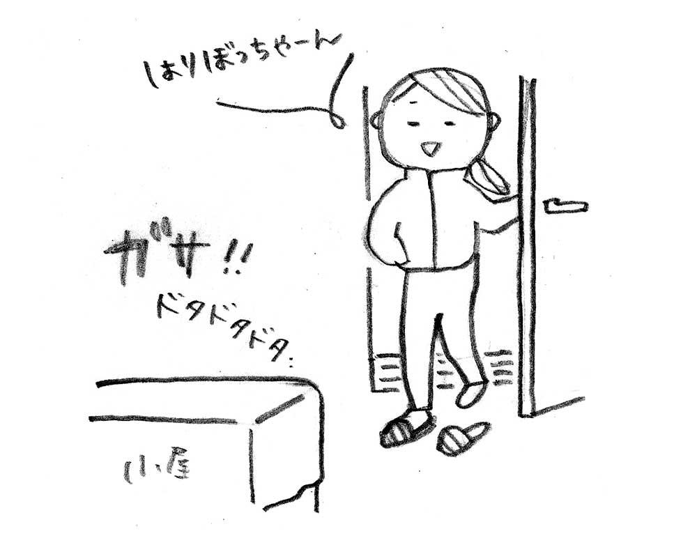 f:id:poteharibo:20170209180759j:plain