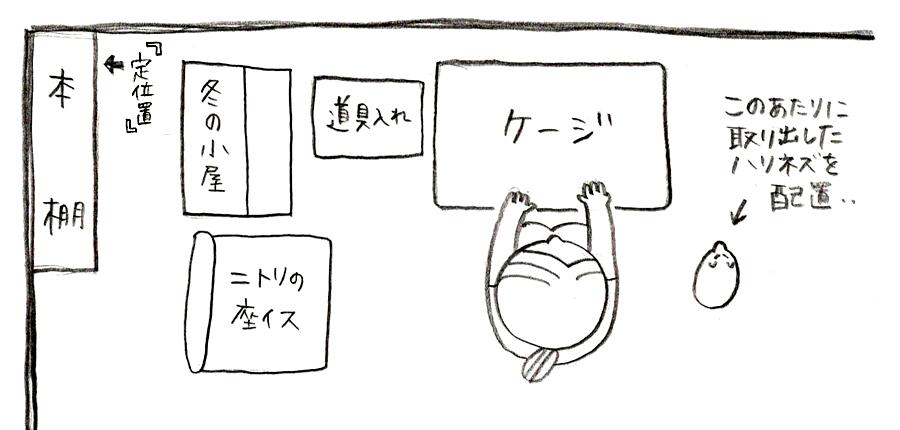f:id:poteharibo:20170812124541j:plain