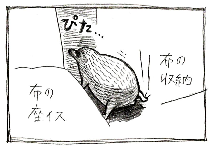 f:id:poteharibo:20170812124815j:plain