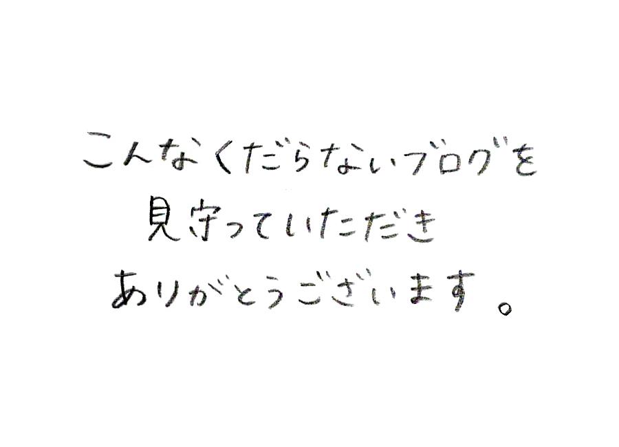 f:id:poteharibo:20170927165035j:plain