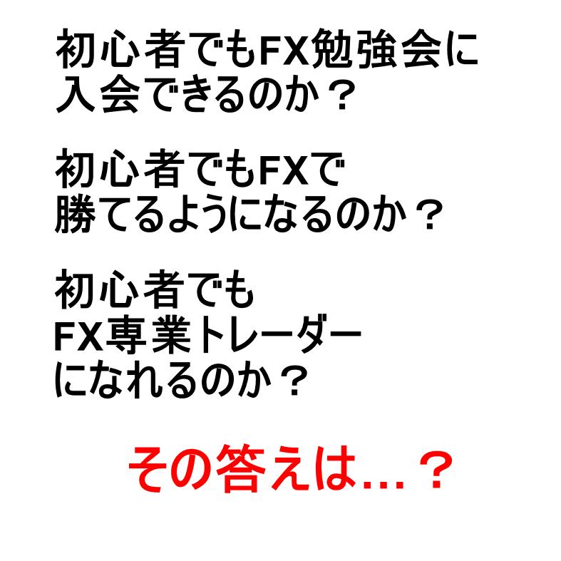 f:id:potekoya:20190128020523p:plain