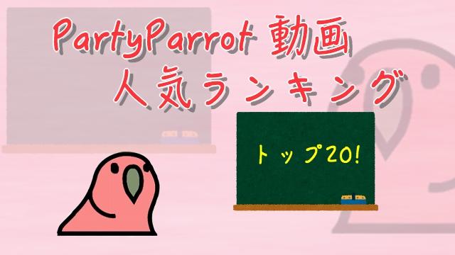 f:id:poten_hitter:20200426153126j:plain