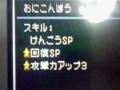 20101116234339