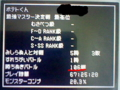20110407085809
