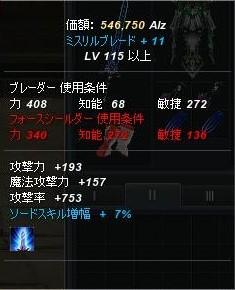 20120407165819