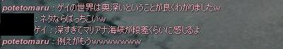 20120610030048