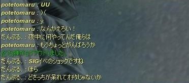 20121210000600