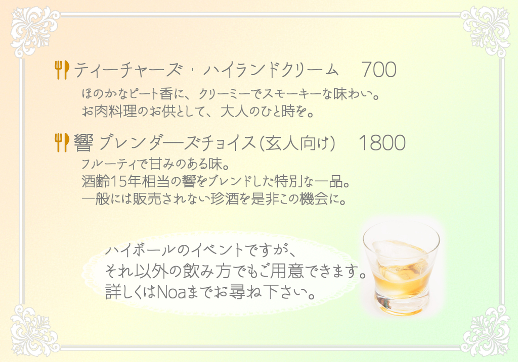 f:id:potsu-potsu:20181011231311j:plain