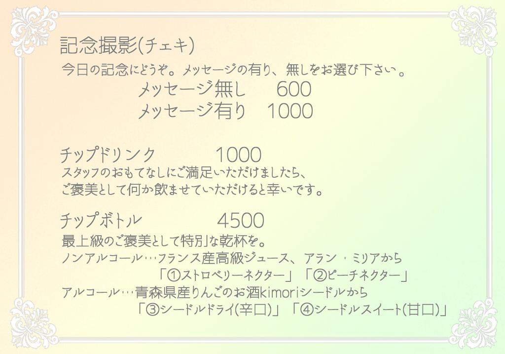 f:id:potsu-potsu:20181011232906j:plain