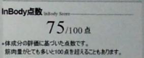 f:id:pottiri:20200820064400p:plain