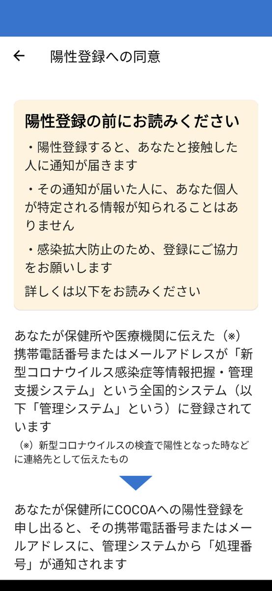 f:id:pottiri:20210829215005p:plain:w300