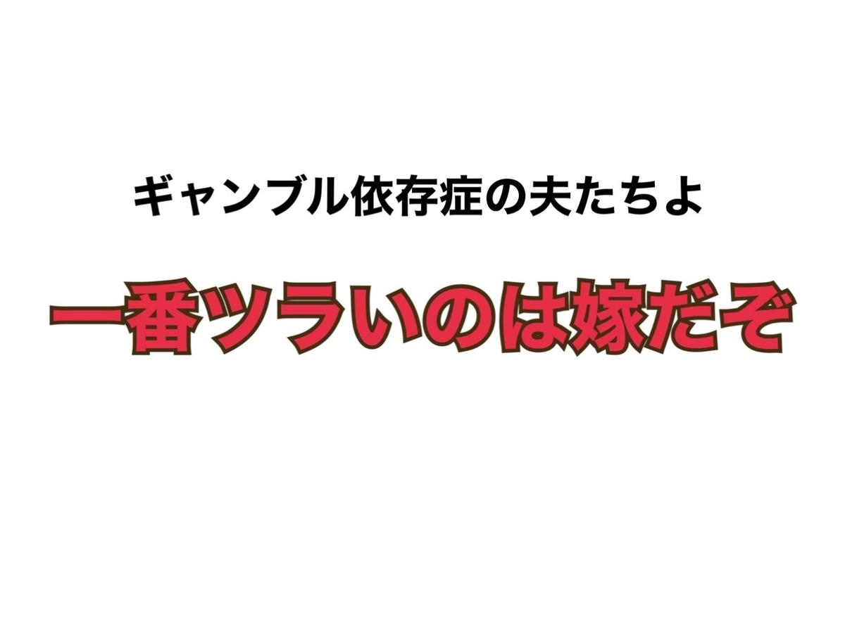 f:id:potupapa:20210111140802j:plain