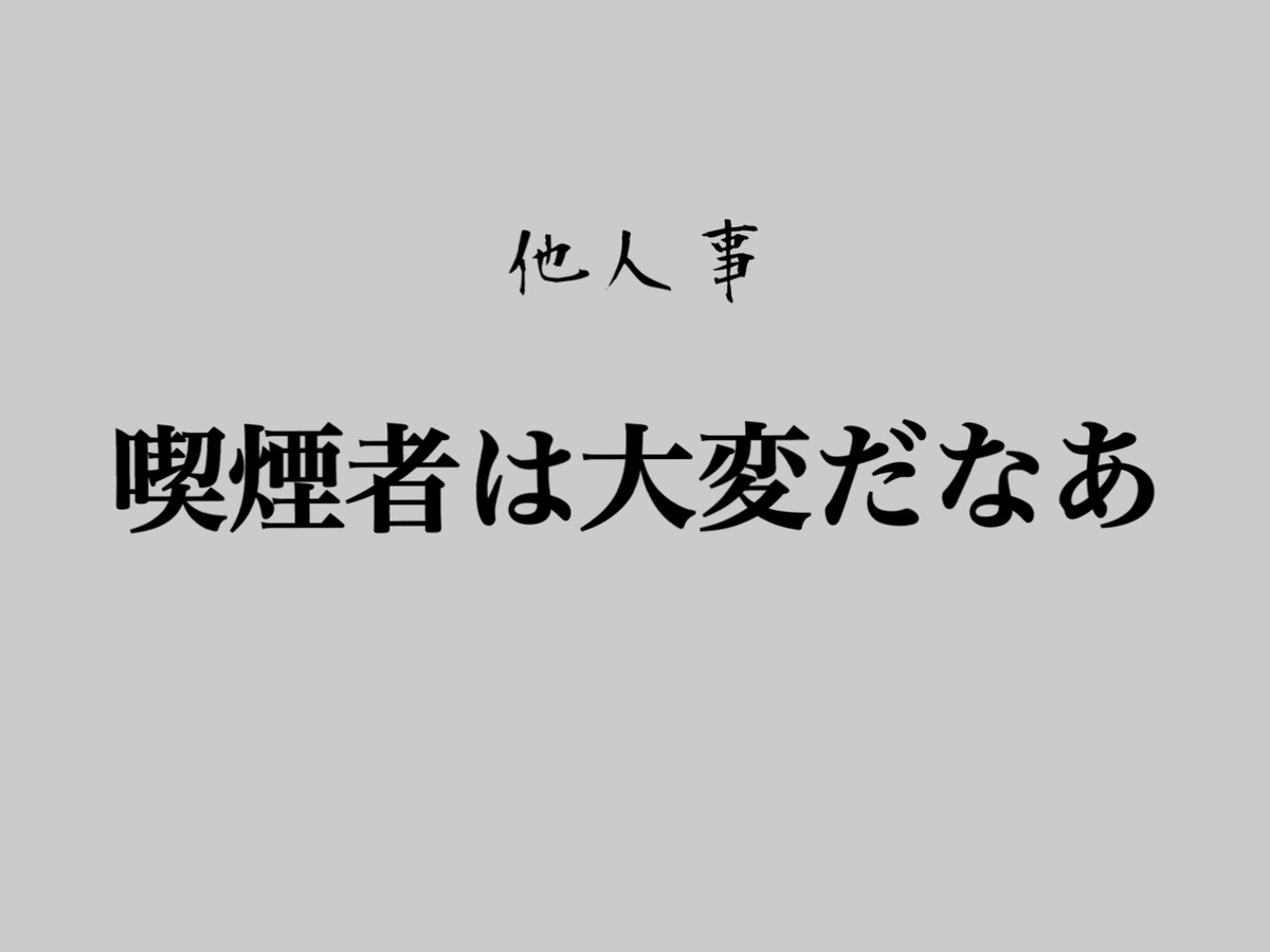 f:id:potupapa:20210201185134j:plain