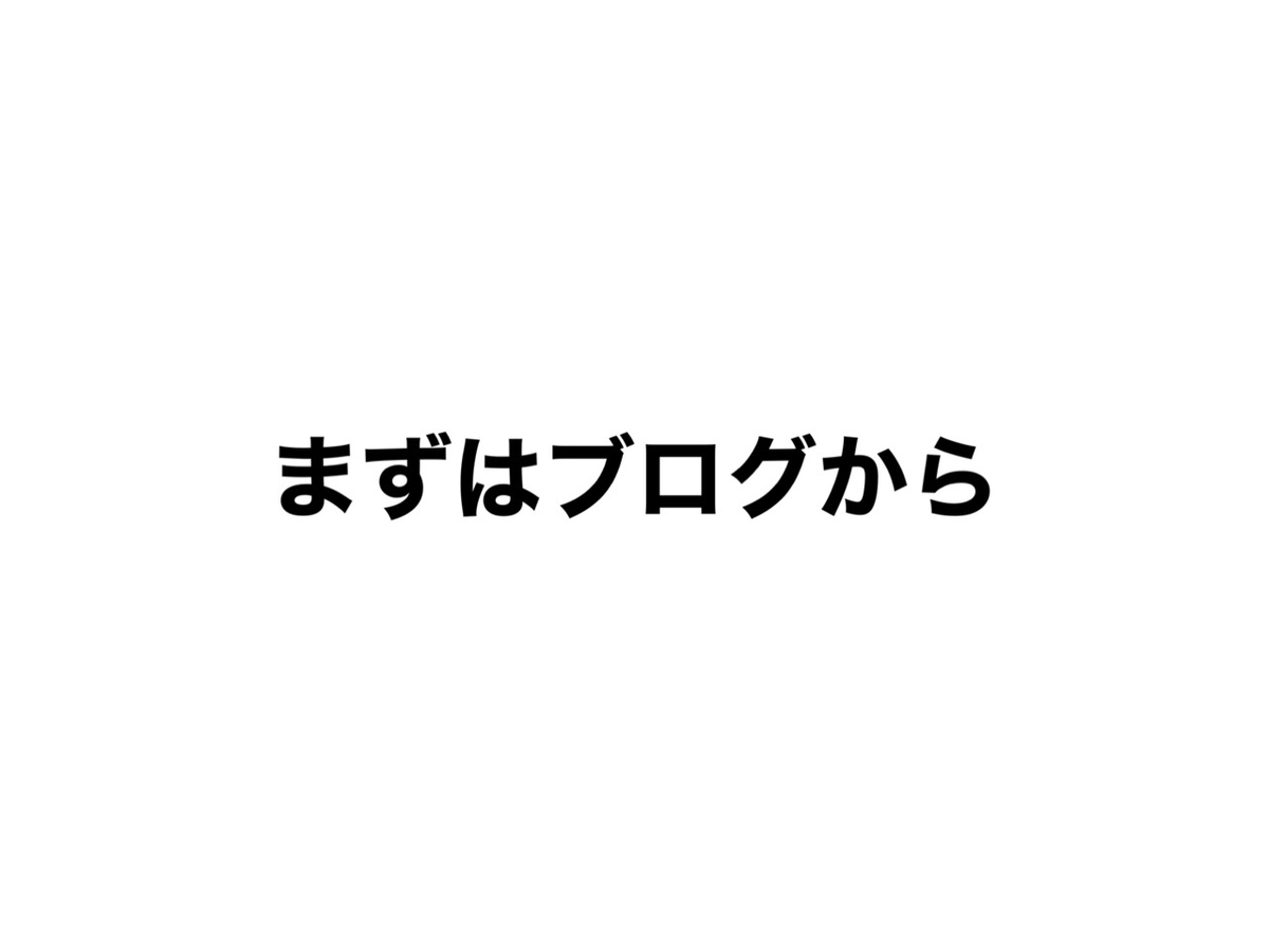 f:id:potupapa:20210207100353j:plain