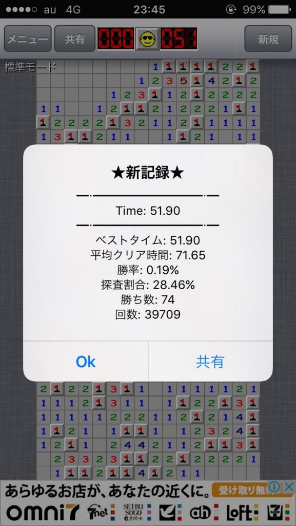 f:id:pou_suzuki:20160708161939j:plain