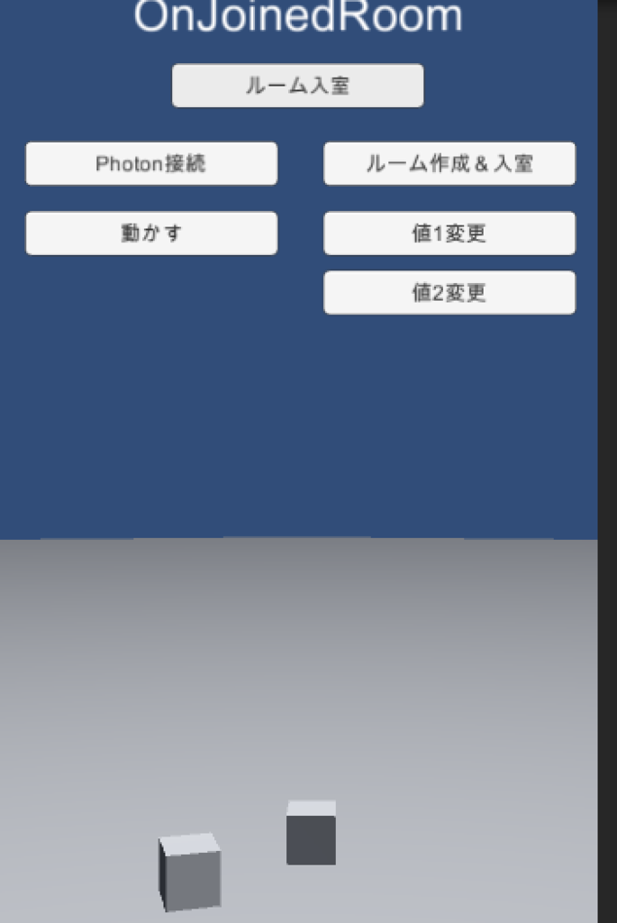 f:id:pouhiroshi:20160610081125p:plain