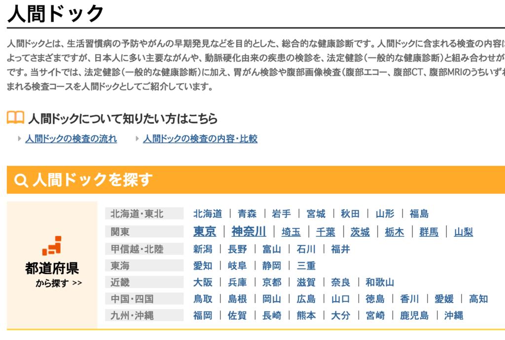 f:id:pouhiroshi:20160627111114p:plain:w400
