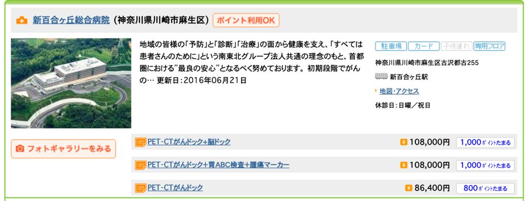 f:id:pouhiroshi:20160627111526p:plain:w400