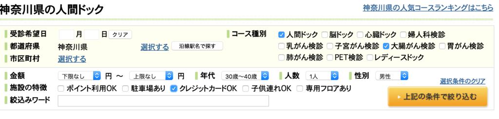 f:id:pouhiroshi:20160627111613p:plain:w400