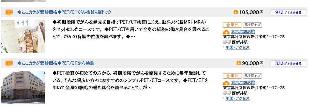 f:id:pouhiroshi:20160627121008p:plain