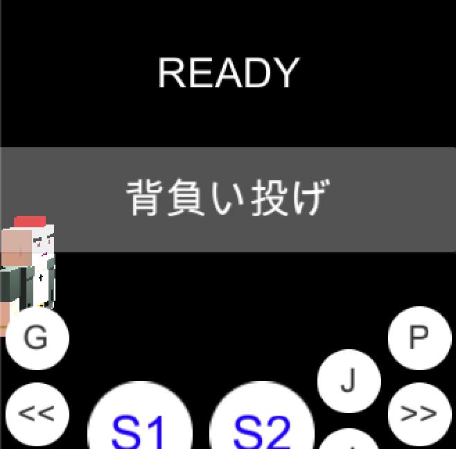 f:id:pouhiroshi:20160628080902p:plain