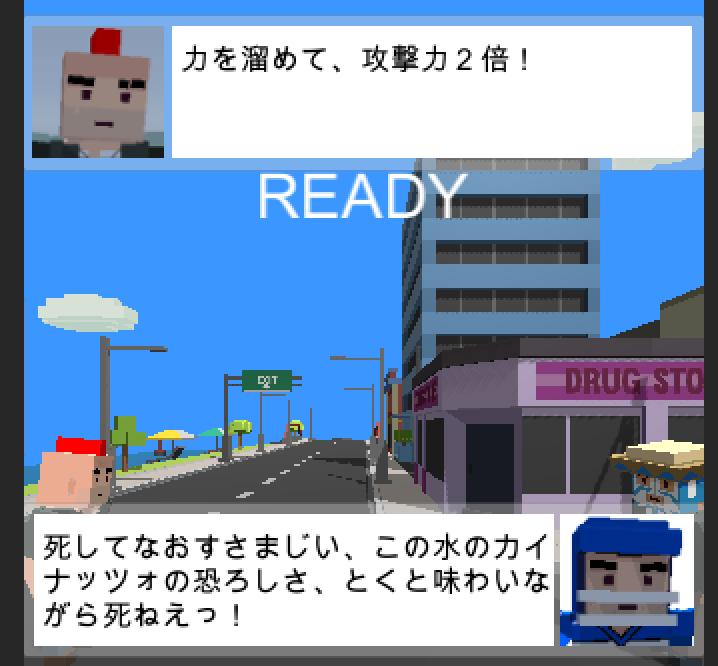 f:id:pouhiroshi:20160706081644p:plain:w300