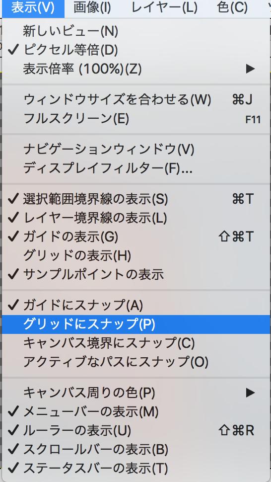 f:id:pouhiroshi:20160712090232p:plain