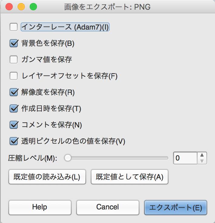 f:id:pouhiroshi:20160713082919p:plain:w300