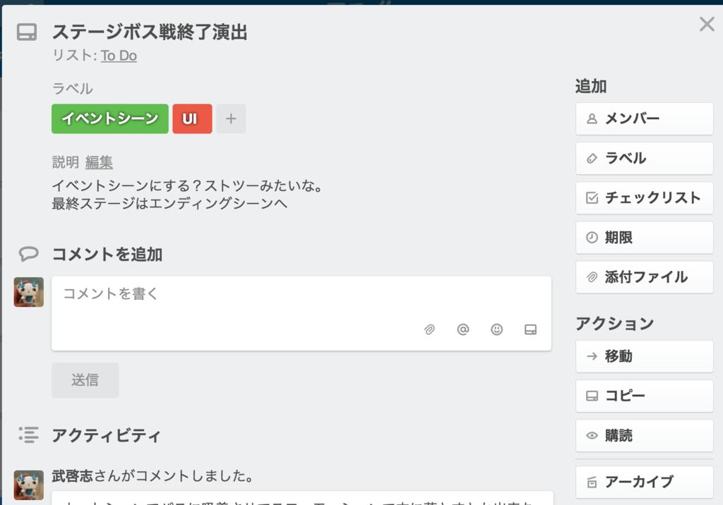 f:id:pouhiroshi:20160717154647p:plain:w350