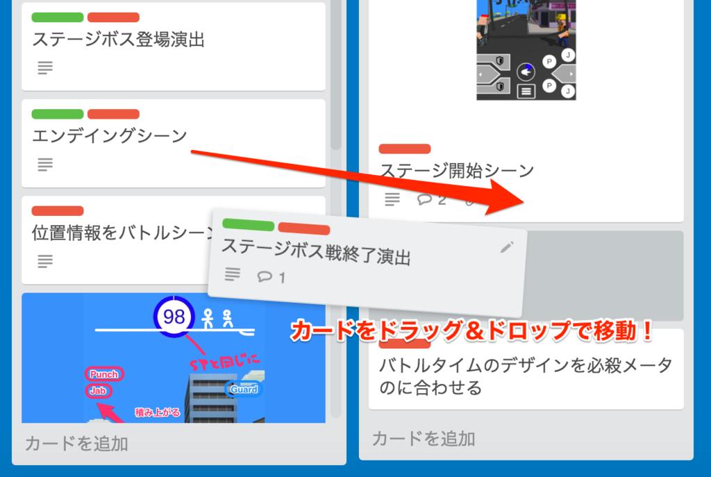 f:id:pouhiroshi:20160717155312p:plain:w350