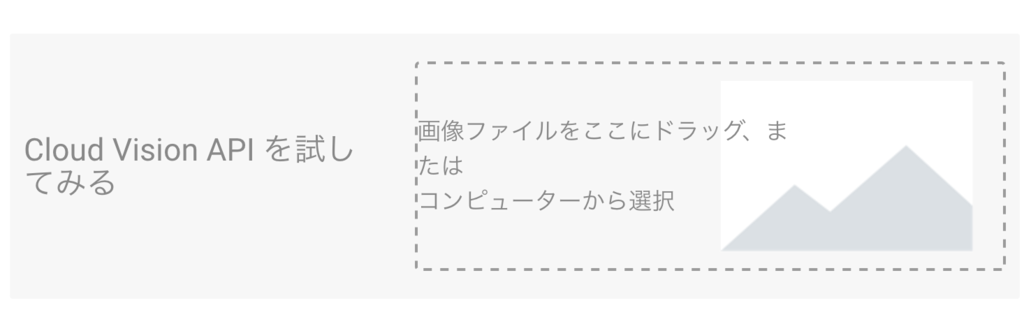 f:id:pouhiroshi:20160727174610p:plain