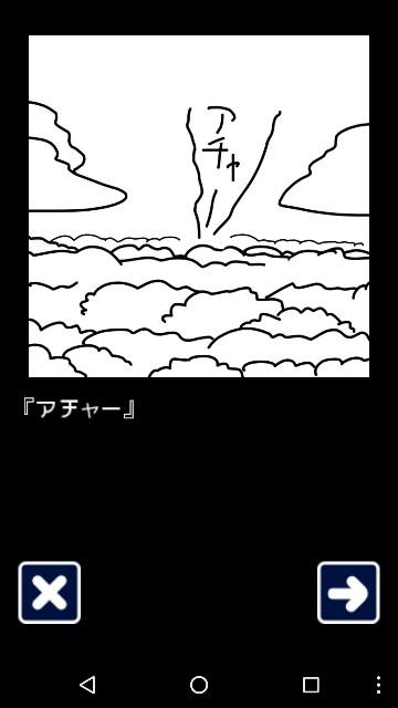 f:id:pouhiroshi:20160803134030j:plain:w350