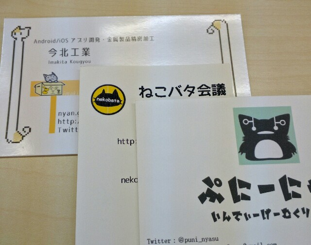 f:id:pouhiroshi:20160819130107j:plain:w350
