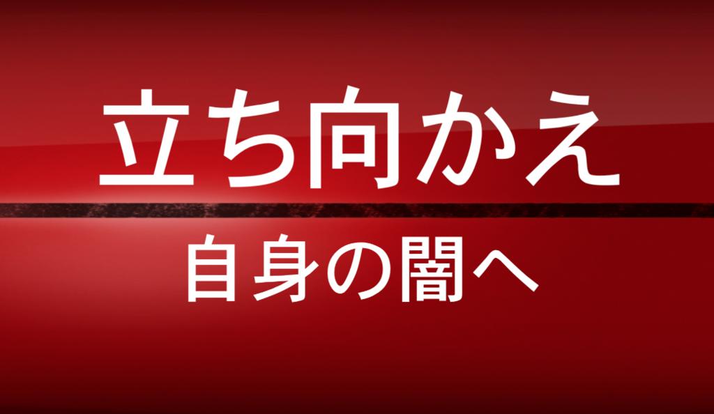 f:id:pouhiroshi:20161007144333p:plain