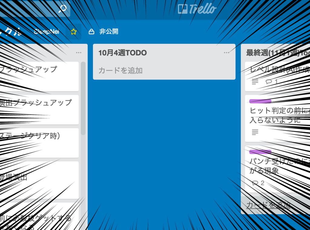 f:id:pouhiroshi:20161028102551p:plain