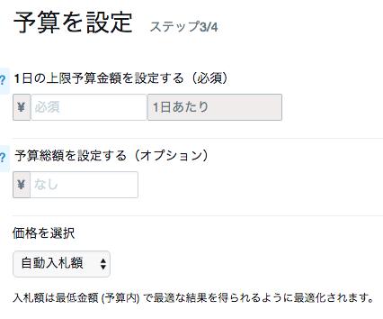f:id:pouhiroshi:20161206150128p:plain