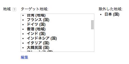 f:id:pouhiroshi:20161206151428p:plain