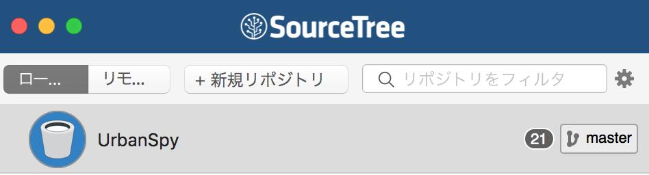 f:id:pouhiroshi:20161218153720p:plain