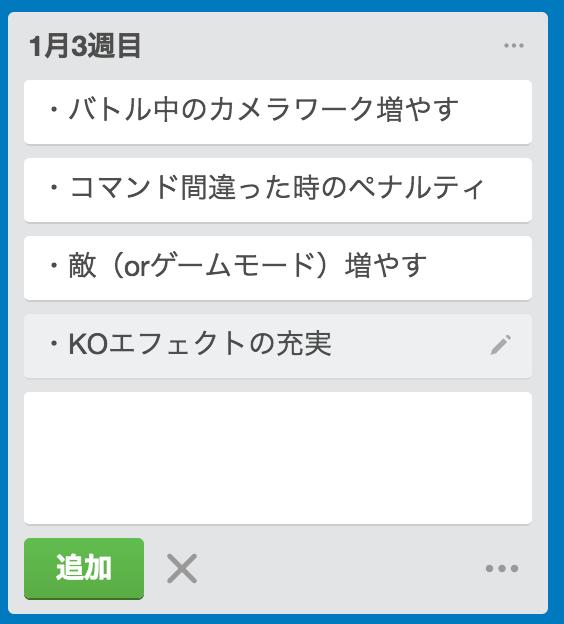 f:id:pouhiroshi:20170116123530p:plain