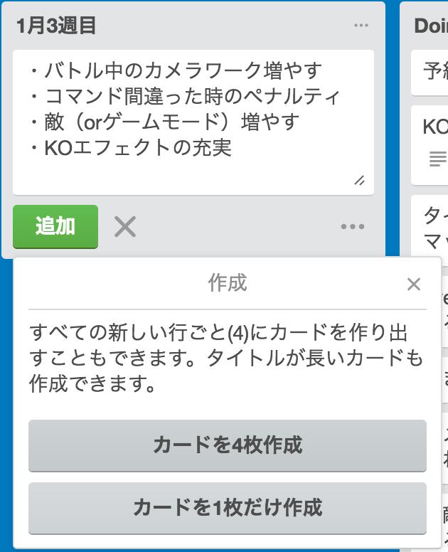 f:id:pouhiroshi:20170116123547p:plain