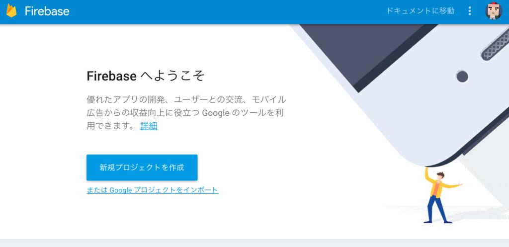f:id:pouhiroshi:20170125230958p:plain:w400