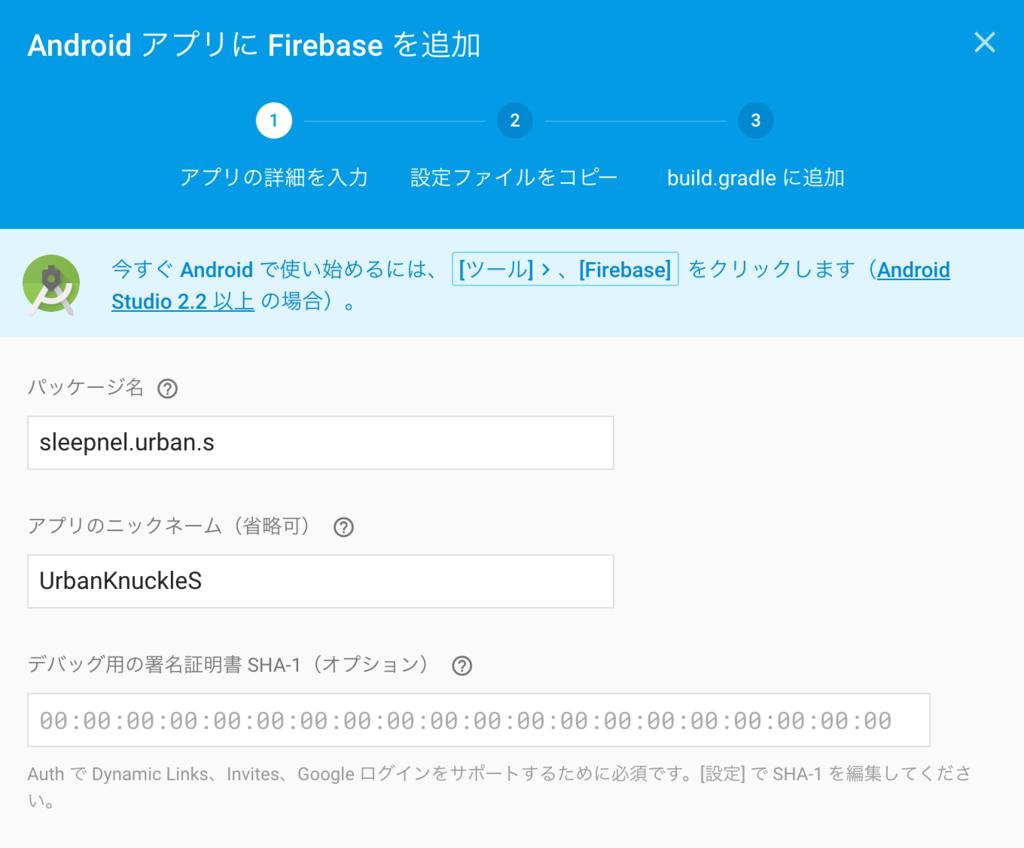 f:id:pouhiroshi:20170125231107p:plain:w400